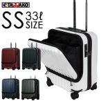 アウトレット 小型 機内持ち込み TSA ssサイズ スーツケース 軽量 キャリーケース おしゃれ 安い 1泊 静音 旅行カバン ハード 防水 機内 40l 10005