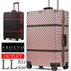 スーツケース L Lサイズ アルミ フレーム 軽量 受託手荷物 TSA 大型 大容量 キャリーケース キャリーバッグ ハードケース トランク 国内 海外 旅行