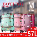 スーツケース 中型 Mサイズ 大容量 軽量 トランクキャリー柄 かわいい キャリーバッグ