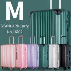 スーツケース  中型 Mサイズ 受託手荷物無料