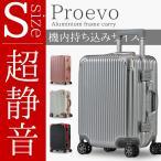 スーツケース フレーム アルミ 小型 超軽量 Sサイズ botung キャリーケース