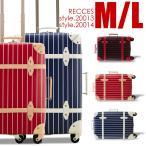 スーツケース アウトレット トランクキャリー スーツケース Mサイズ Lサイズ 受託手荷物 軽量 ストライプ キャリーバッグ キャリーケース 可愛い おしゃれ