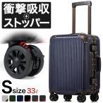 スーツケース 機内持ち込み Sサイズ アルミ フレーム 軽量 キャリーケース キャリーバッグ 旅行 国内 海外 カモフラ ブランド