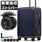 スーツケース フレーム アルミ 大型 超軽量 Lサイズ botung キャリーケース
