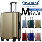【アウトレット特価】スーツケース Mサイズ 中型 フレーム 静音 8輪キャスター ダイヤル式ロック キャリーバッグ キャリーケース MACMILLAN