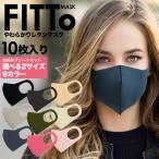 ウレタンマスク 小さめ マスク 個包装 個別包装 10枚 息がしやすい 息苦しくない スポンジ フィット 極厚 やわらか 手洗い 花粉 飛沫防止 快適 送料無料