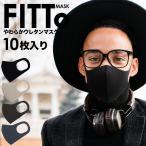ウレタンマスク マスク 個包装 個別包装 10枚 大きめサイズ スポンジ ピッタリフィット 極厚 やわらか メンズ 手洗い 花粉 飛沫防止 快適 送料無料