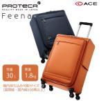 【機内持ち込み可能】プロテカ スーツケース エース  フィーナ ACE Proteca FEENA 30L 12742