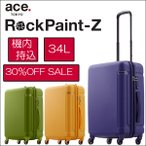 【30%OFF】ace. エース スーツケース ロックペイント z 05621 34L 2.7kg