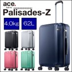 ショッピングエース ace. エース スーツケース パリセイドZ 05584 62L 4.0kg (送料無料  吉田羊 CM 5泊程度用 キャリーバッグ キャリー Palisades-Z 出張用 パリセイド-Z ビジネス)
