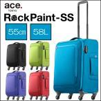 スーツケース ACE エース 58L S キャリーケース 2-3泊用 4輪 TSAロック 軽量ソフトキャリー ロックペイントSS 35702