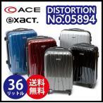 【送料無料】【機内持込可能】 エース(ACE) exact イグザクト ディストーション SSサイズ 36L 05894 (スーツケース キャリーバッグ 旅行 tsaロック)