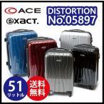 【送料無料】 エース(ACE) exact イグザクト ディストーション Sサイズ 51L 05897 (スーツケース キャリーバッグ 旅行 軽量 tsaロック)