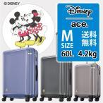 エース ace. TOKYO ミッキー&ミニー ディズニー 06252 60L ジッパーキャリー スーツケース TSAロック