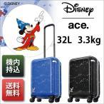【機内持込可能】 ace. ディズニー 映画 ファンタジア 第2弾 スーツケース エース ミッキー 06104 32L ジッパーキャリー スーツケース TSAロック