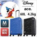 ace. ディズニー 映画 ファンタジア 第2弾 スーツケース エース ミッキー 06105 60L ジッパーキャリー スーツケース TSAロック
