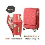 スーツケース ACE エース 34L 機内持ち込み キャリーケース 1-2泊用 4輪 TSAロック ハント 05744