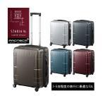 SALE スーツケース ACE エース 53L 日本製 キャリーケース 3-5泊用 4輪 TSAロック プロテカ スタリアVs 02952