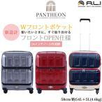 アジアラゲージ パンテオン Wフロントオープンキャリー PANTHEON PTS-3007K 54L