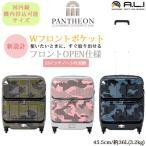 【機内持ち込み可能】 スーツケース アジア・ラゲージ パンテオン PTS-3005K   Wフロントオープンキャリー カモフラージュ柄 36L