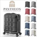 【機内持ち込み可能】アジア・ラゲージ PTS-5005K PANTHEON/パンテオン  フロントオープンキャリー 32L  スーツケース キャリーバッグ 人気 小型 Sサイズ 軽量