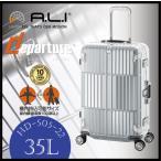 【機内持ち込み可能】ALI ディパーチャー HD-505-22 アジアラゲージ 35L ビジネスキャリー スーツケース (キャリー バッグ ケース)