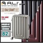 ALI マックススマート MS-033-29 アジアラゲージ 82L キャリー スーツケース (キャリーバッグ キャリーケース キャリーバック)