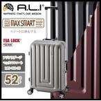 ALI マックススマート MS-033-25 アジアラゲージ 52L キャリー スーツケース (キャリーバッグ キャリーケース キャリーバック )