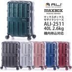 スーツケース アジアラゲージ A.L.I 40L 機内持ち込み キャリーケース 1-3泊用 4輪 TSAロック マックスボックス モザイク ALI-2511