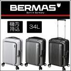 BERMAS/バーマス PRESTIGE2/プレステージ2 フロントオープンキャリー34L ファスナータイプ 60261