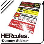 HERcules ハーキュリーズ ダミーステッカー 旅行雑貨 トラベルグッズ 旅行用品 カバー ケース かわいい【メール便配送可能】