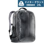 deuter/ドイター グラント D80604 リュック ビジネスバッグ