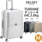 デルセー スーツケース DELSEY TURENNE チュレーネ キャリーケース Mサイズ 64L 65cm