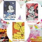 ディズニー(DISNEY) パスポートカバー コミック柄(ミッキーマウス/ミニーマウス/くまのプーさん)【メール便配送可能】