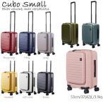 【ベルトおまけ付き】【送料無料】【機内持ち込み可能】ロジェール(LOJEL) CUBO-S フロントオープンキャリー 37L ジッパーキャリー TSAロック スーツケース