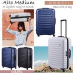 スーツケース ロジェール Lojel 75L キャリーケース 5〜7泊用 4輪 TSAロック ロジェール(LOJEL) ALTO-M