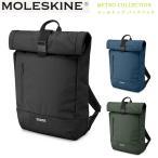 モレスキン/MOLESKINE メトロ ロールトップ バックパック リュック バッグ