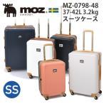 スーツケース モズ moz 37(42)L 機内持ち込み キャリーケース 2〜3泊用 4輪 TSAロック moz モズ ジッパー キャリー MZ-0798-48