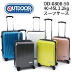 【機内持ち込み可能】 スーツケース アウトドアプロダクツ OUT DOORキャリーケース 38L(47L) OD-0692-48 キャリーバッグ 人気 小型 Sサイズ 軽量