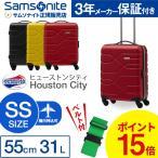 【機内持ち込み可能】サムソナイト/samsonite アメリカンツーリスター  ヒューストンシティ R98*004 50cm 31L