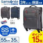 スーツケース サムソナイト Samsonite 35L 機内持ち込み キャリーケース 1-3泊用 4輪 TSAロック アメリカンツーリスター スキー 26R*001