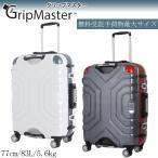 【無料受託手荷物最大サイズ】siffler/シフレ【グリップマスター(GripMaster)フレームスーツケース B5225T-67 83L 4輪 TSAロック】