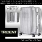 siffler/シフレ【トライデント(TRIDENT)フレームスーツケース TRI1030-60 66L アルミ調ボディ 4輪 TSAロック】