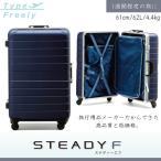 STEADY F/ステディーエフ フレームス�