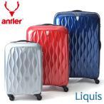 Antler Liquis アントラー スーツケース リクイス 104L ALZ1-75