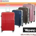サンコー(SUNCO) ウィザード(WIZARD) WI01-68  85L ハードスーツケース  フレームタイプ TSAロック