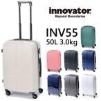 Innovator/イノベーター スーツケース ジッパータイプ INV55(T) 50L【2年間保証付】