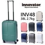 機内持持ち込み イノベーター スーツケース Innovator INV48(T) 38L
