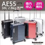 トリオ イノベーター trio innovator AE55 38L ジッパーキャリー スーツケース TSAロック AE-55 (キャリーバッグ ケース 出張用 ビジネス 旅行 機内持込)