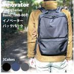 イノベーター INB-008 Basic バックパック リュックサック INNOVATOR INB-001 後継品